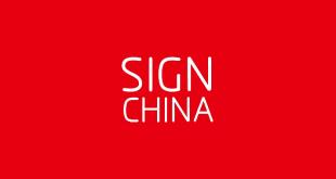 SIGN CHINA: Shanghai Advertising, Light Expo